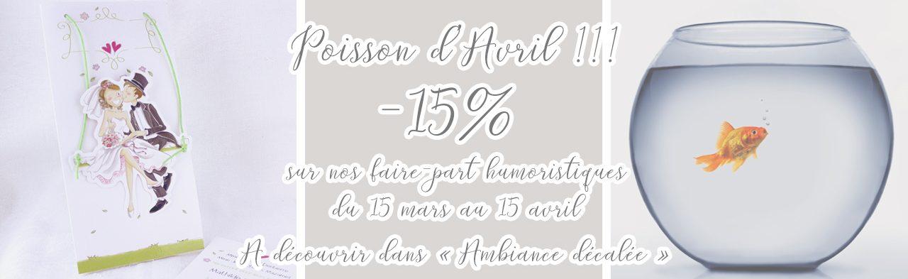 Poisson d'avril -15% faire-part de mariage 170315