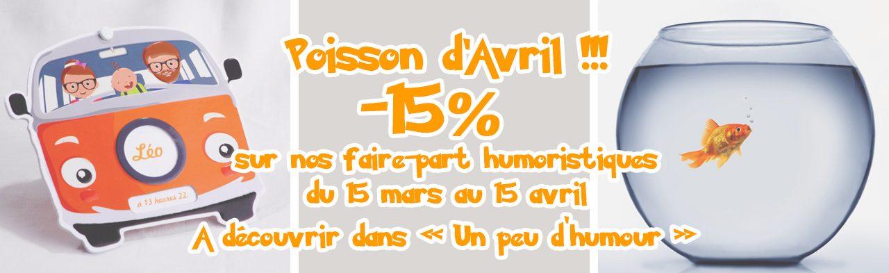 Poisson d'avril -15% faire-part de naissance 170315